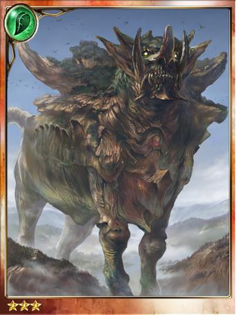 Terrifying Behemoth