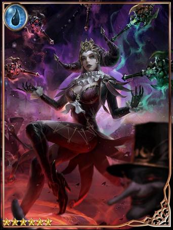 (Killer Show) Colombina the Pierrot