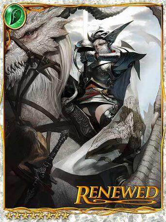 (Lux Nemus) Star Guardian Knight