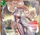 Menthe, Celestial Beauty
