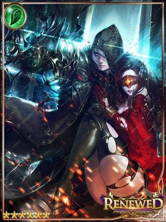 (Commit) Aleph, Nameless Swordsman