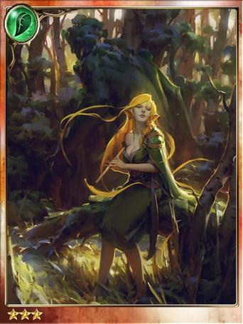 Forest Virtuoso Fiona