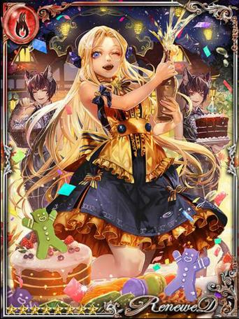 (P) Treat Sorceress Fran