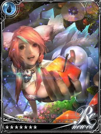 (Treasure Orchard) Hoarding Panique