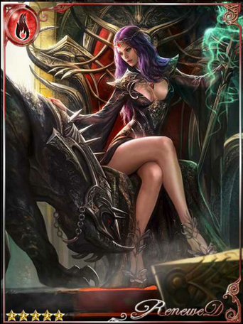 (Arrival) Foreign Wizardess Parpula