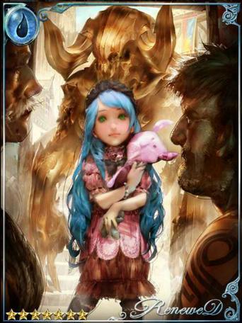 (Emulous) Harper the Little Monster