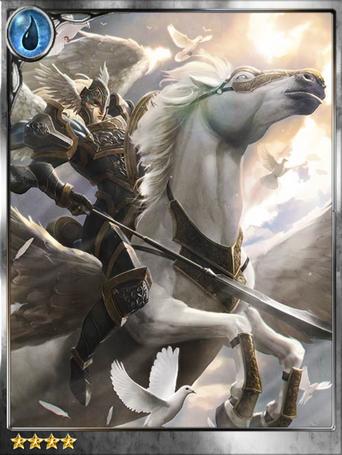 (Pegasus) Defender of Light Leandra