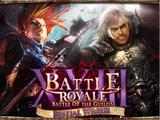 Battle Royale XXIII