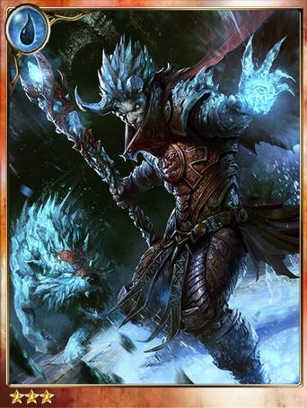 Indignant Freeze Wizard