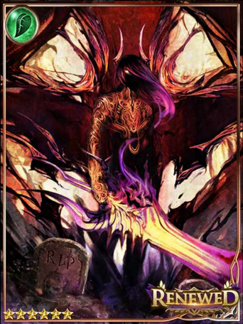 (T) Surtr Inflamed