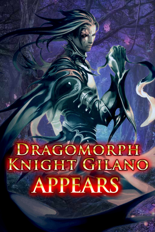 Dragomorph Knight Gilano Appears