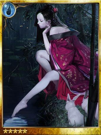 Kaguya, Lunar Princess