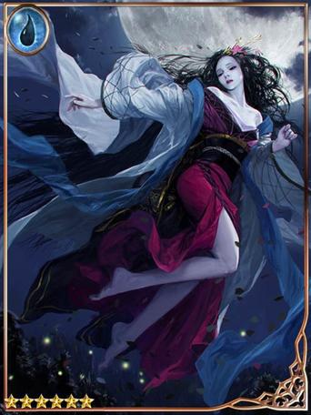 (Homeward) Kaguya, Lunar Princess