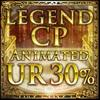 30% Animated UR Ticket