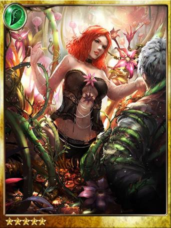 Lethal Flower Lillian