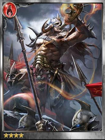 (Call) Bardas, Battlefield Slayer