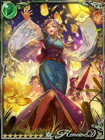 (Commemorative) Festive Mage Yuma