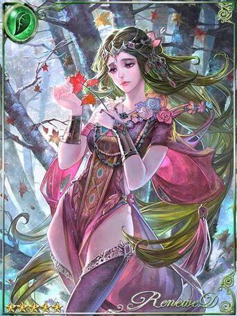 (Short Fall) Julina, Foliage Dancer