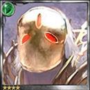 (Skybolt) Phantom Archer Harmitt thumb