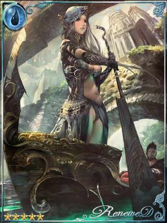 (Genial) Aberra, Waterway Fairy