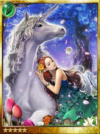 Ainas, Unicorn Messenger