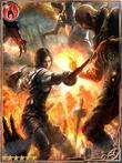 Athos EX