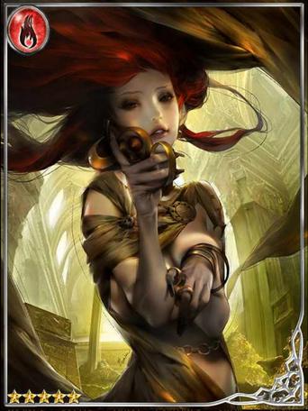 Golden Witch Lunacia