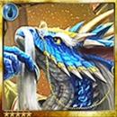 Genius Ultimate Dragon thumb