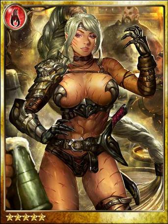 Aidria, Tigress Mercenary