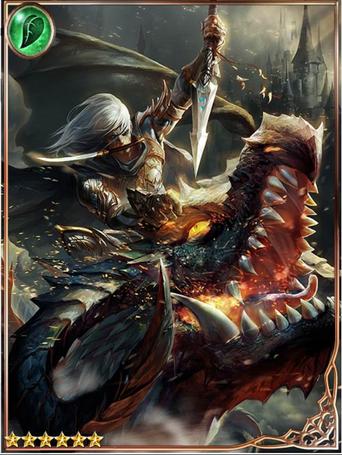 (Lethal) Ullr, Godsend Rival Hunter