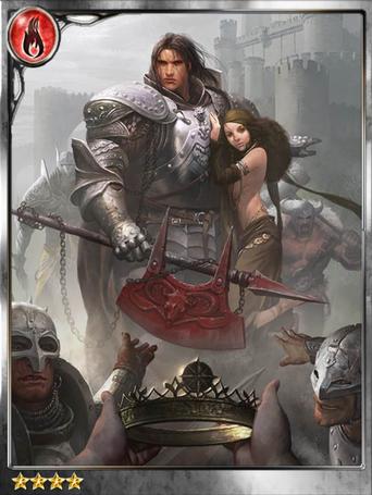 (Repossess) Mighty King Krozas