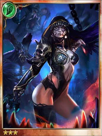 Cedia, Atonement Goddess