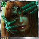 (Suffering) Rosemarie the Sacrifice thumb