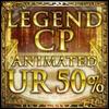 50% Animated UR Ticket