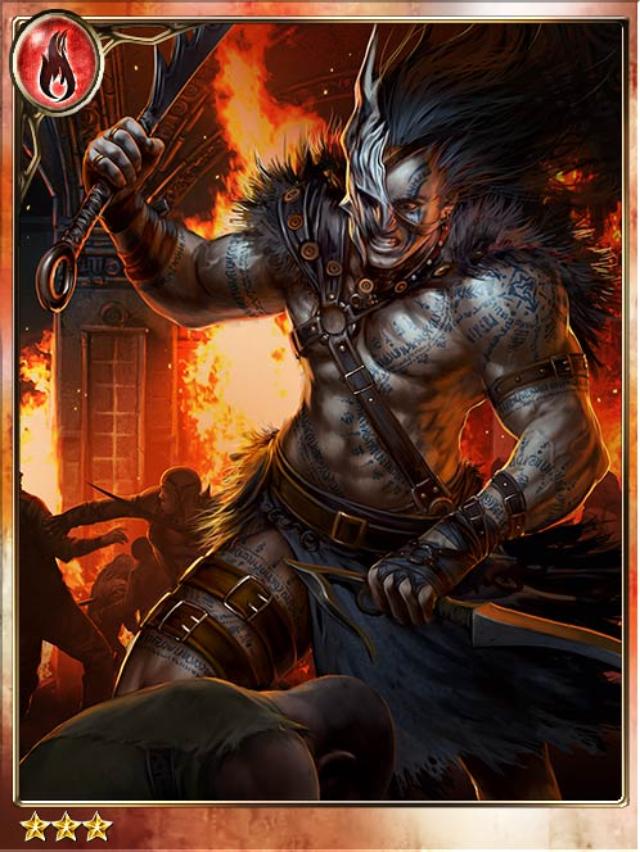 Balor, Eye Keeper | Legend of the Cryptids Wiki | FANDOM ...  Balor Myth