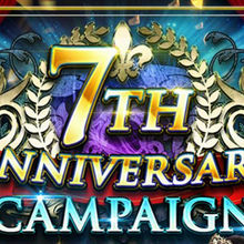 File:7th Anniversary Campaign.png