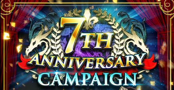 7th Anniversary Campaign