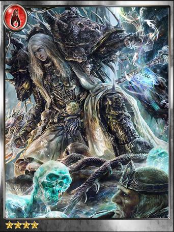 (Deceptive) Evil White Sorceror Ian
