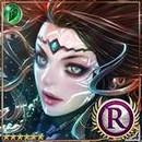 File:(Interpret) Roana, Tarot Card Witch thumb.jpg