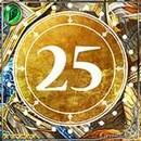 (Tier 25) Legendary Dragon Kings thumb
