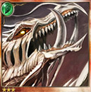 Venerated White Dragon thumb