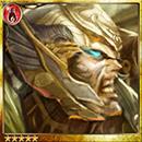 Xerxes the Brave thumb