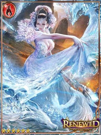 (Cold Heat) Ainoa, Wandering Frost