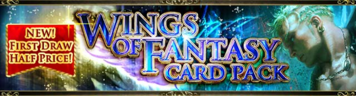 Wings of Fantasy 4
