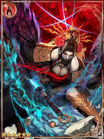 (100 Souls) Crimson Moon Hinagiku