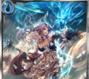 (Pealing) Lightning Mage Bertille