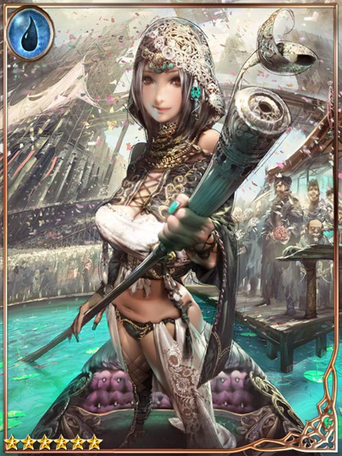 (Relieving) Aberra, Waterway Fairy