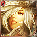 (Statute) Goddess of Morality Maat thumb