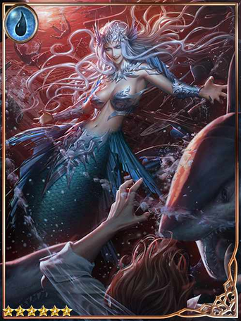 (Cackle) Drastic Mermaid Tatiana