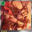 (Noble) Bellerophon, Heavenly Guard thumb
